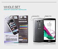 Захисна плівка Nillkin для LG G4s Dual H734 матова, фото 1