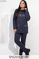 Ангоровый брючный костюм размеров 48+ с удлиненной кофтой tez115433, фото 1