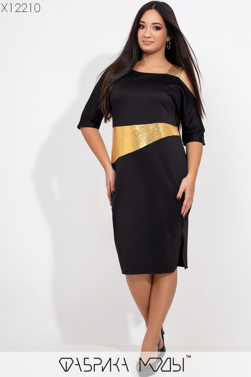 Прямое батальное платье с пайетками на талии и открытым плечом tez115437
