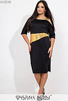 Прямое батальное платье с пайетками на талии и открытым плечом tez115437, фото 1