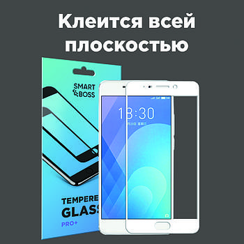 Защитное изогнутое стекло 4D soft Edge Smart Boss для Meizu M5 White