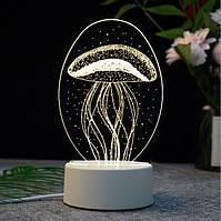 Ночник 3D светильник Медуза (белая база)