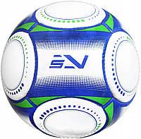 М'яч футбольний SportVida SV-PA0031 Size 5