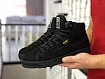 Мужские зимние кроссовки Puma Suede (черные), фото 5