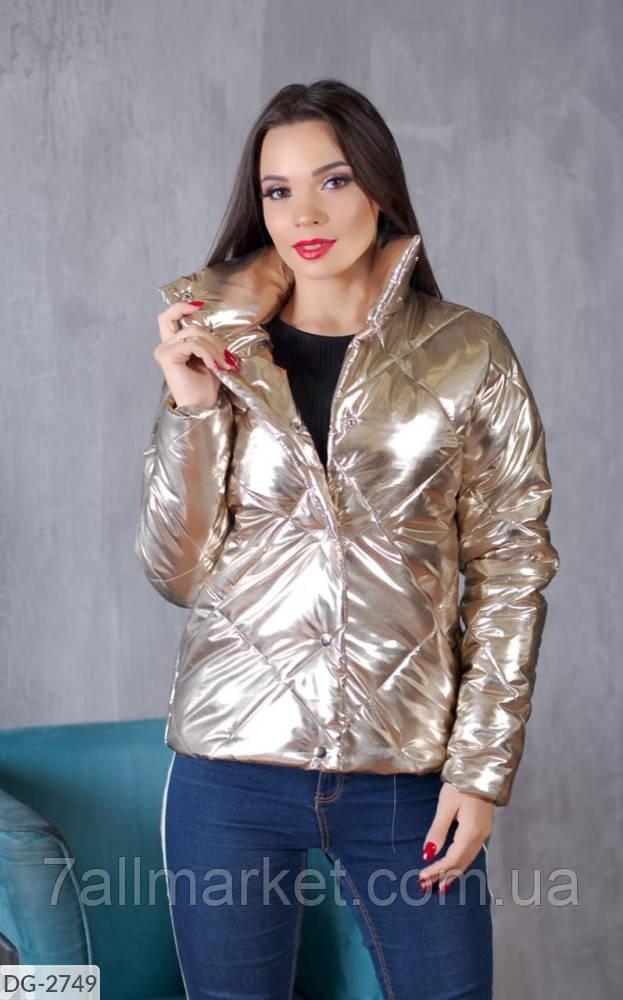 """Куртка женская (42-44, 44-46) """"MEGAN"""" недорого от прямого поставщика"""