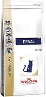Royal Canin Renal Feline Диета для кошек с хронической почечной недостаточностью 4 кг