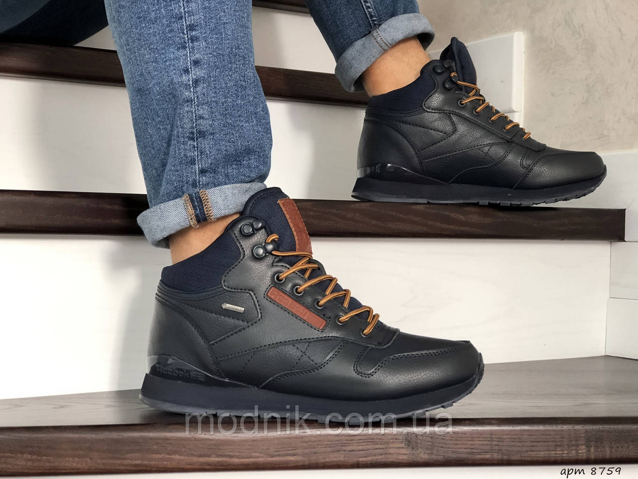 Мужские зимние кроссовки Reebok (синие)