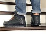 Мужские зимние кроссовки Reebok (синие), фото 2