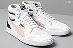 Мужские зимние кроссовки Puma Ralph Sampson OG (белые) ЗИМА, фото 5