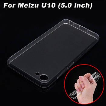 Ультратонкий силиконовый чехол 0.3 mm for Meizu U10