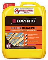 Огнебиозащита Bayris оранжевый 5 л