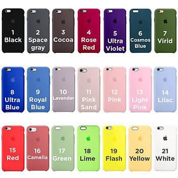 Силиконовый чехол Apple Silicone for Iphone 6/6s Hi-copy