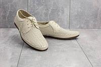 Повседневная обувь мужские Vankristi 390 бежевые (натуральная кожа, лето) b-