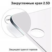 3D Стекло Huawei Honor 7A – Full Glue (С полным клеем), фото 5