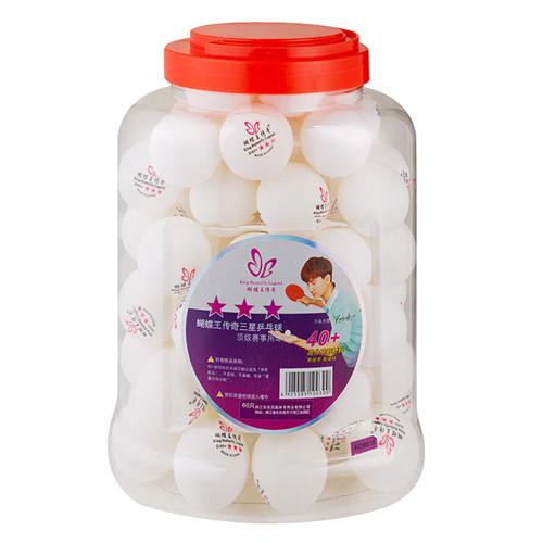 Кульки для настільного тенісу Batterfly (60шт в банку), білий.