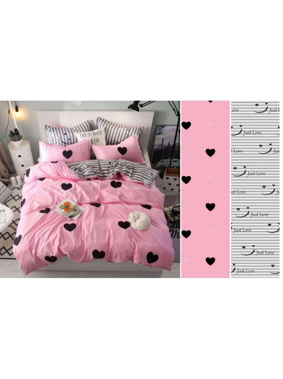 Комплект постельного белья сатин люкс Smile Украина