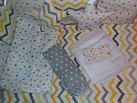 """Комплект детского постельного белья """"STAR"""" с бортиками подушками. Желтый зигзаг"""