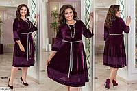 Женское велюровое платье с кружевом батал, размеры 50-52, 54-56, 58-60
