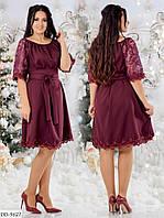 Женское нарядное платье с кружевными рукавами, размеры 48-50, 52-54, марсала, черное, темно-синее.
