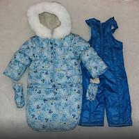 Зимний детский комплект 0-18 мес (куртка, штаны, конверт) для мальчика Тедди мишки голубой