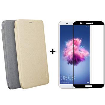 Чехол-Книжка + 3D Стекло Huawei P Smart (Комплект)