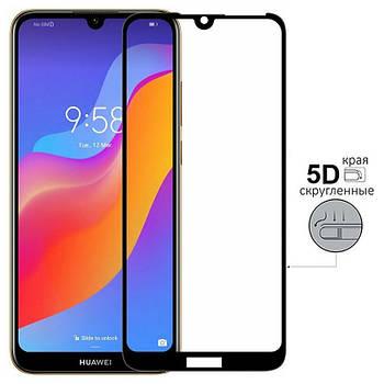 5D Стекло Huawei Y6 Prime 2019