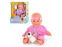 Кукла-малыш Саша 5242