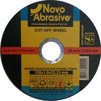 Круг абразивный отрезной Novoabrasive 125*1,2*22