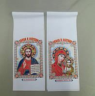 Икона в рамке 102 габардиновое полотенце