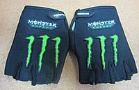 Велоперчатки MONSTER (с открытыми пальцами)