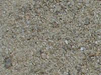 Песок Речной с доставкой от 50грн