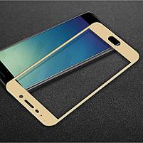Комплект: Бампер + 3D Стекло Meizu M6 – Gold, фото 3