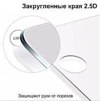 Комплект: Бампер + 3D Стекло Meizu M6 – Gold, фото 4