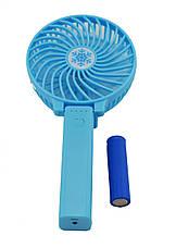 Вентилятор міні Handy Mini Fan,вентилятор USB Blue, фото 3