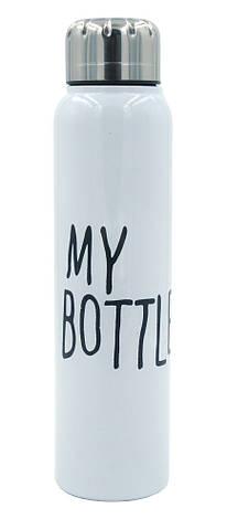 Стильный термос My Bottle 300 мл 9045 металлический, фото 2