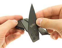 Карманный нож (Нож Кредитка - Визитка) CardSharp, фото 2