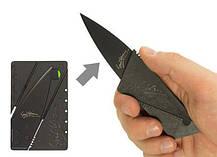 Карманный нож (Нож Кредитка - Визитка) CardSharp, фото 3