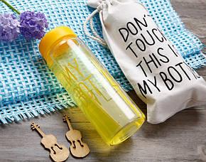 Бутылка для напитков MY BOTTLE 300 мл бутылка + чехол Yellow, фото 2