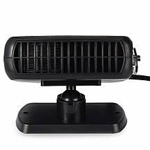 Автомобильный керамический воздушный обогреватель UKC 703, фото 3