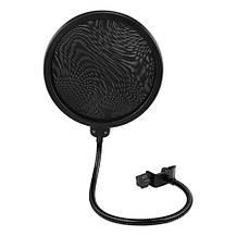 Студийный микрофон Music D.J. M800 со стойкой и ветрозащитой Black/Gold, фото 3