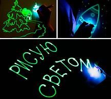 Набор для творчества Freeze lisht Рисуй светом А3, фото 2