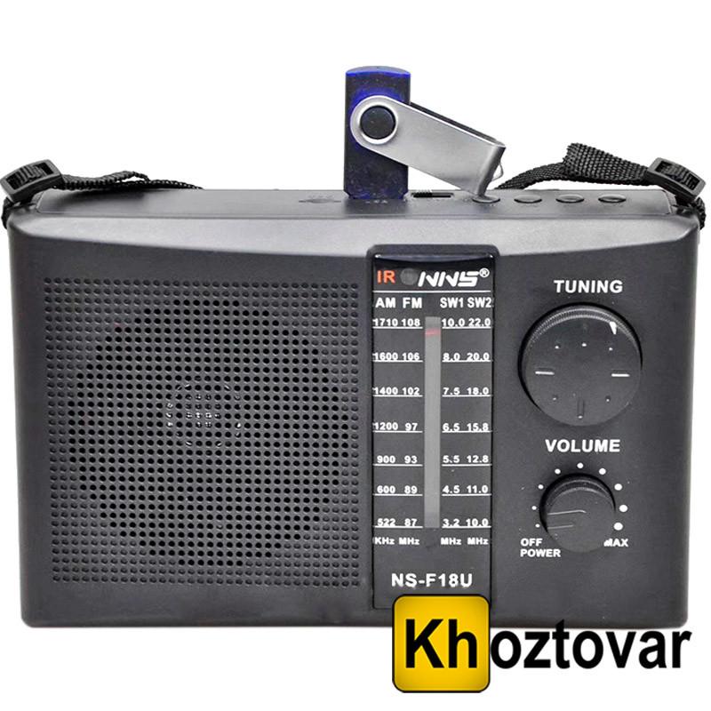 Портативный радиоприёмник NNS NS-F18U