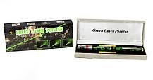 Лазерная указка Laser Green камуфляжный 1 насадка, фото 2
