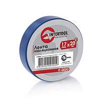 ✅ Лента изоляционная ПВХ (Изолента пвх) 20 м x 17 мм x 0,15 мм синяя INTERTOOL IT-0020