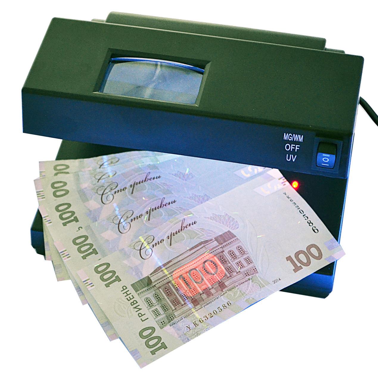 Ультрафіолетовий детектор валют UKC AD-2138
