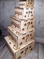 """Коробки """"Матрьошки"""" Вгадай, де подарунок. 5 шт, фото 1"""