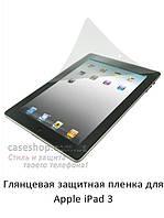 Глянцевая защитная пленка на Apple iPad 3