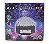 Світломузика диско куля з Bluetooth MP3 + BT (з пультом і флешкою), фото 5