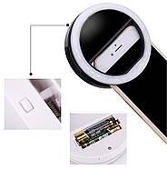 Вспышка-подсветка для телефона селфи-кольцо Selfie Ring Light Black