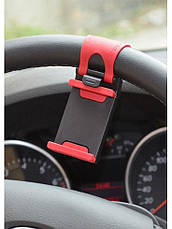Автомобильный держатель для телефона авто на руль Holder 800, фото 2